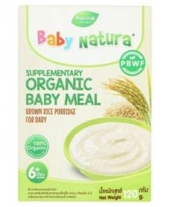 Organic Brown Rice Porridge-Regular