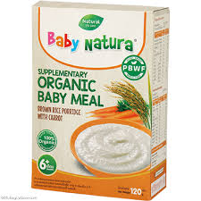 Organic Brown Rice Porridge-Carrot